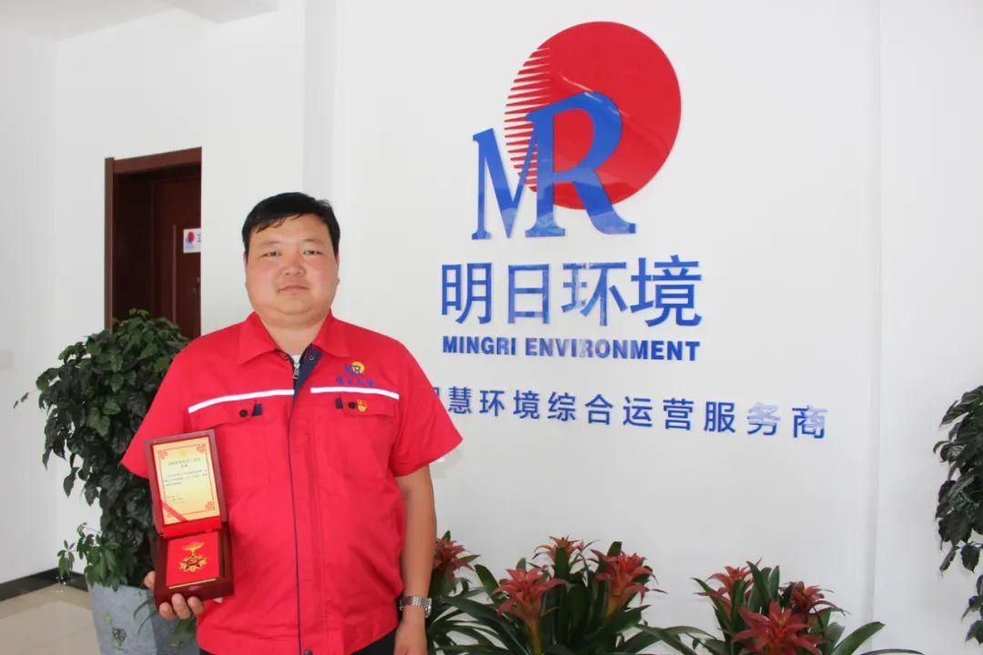 党员风采 ▏龙井项目吉林省优秀共产党员获得者马武雷